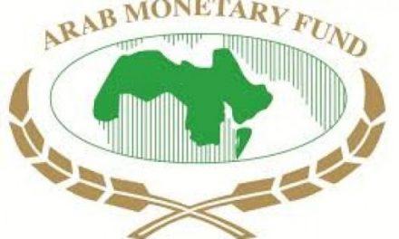 Le FMA octroie un prêt de 127 millions de dollars US au Maroc
