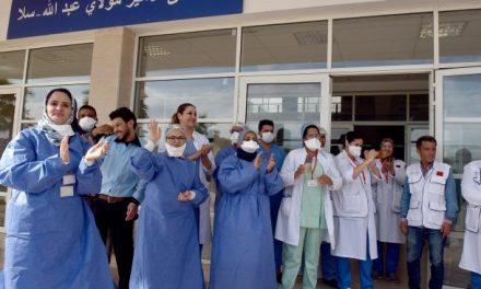 Covid-19/Maroc : 132 nouvelles guérisons, 20 nouveaux cas, 6.972 au total