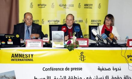 Les autorités marocaines réfutent les allégations du dernier rapport d'Amnesty International