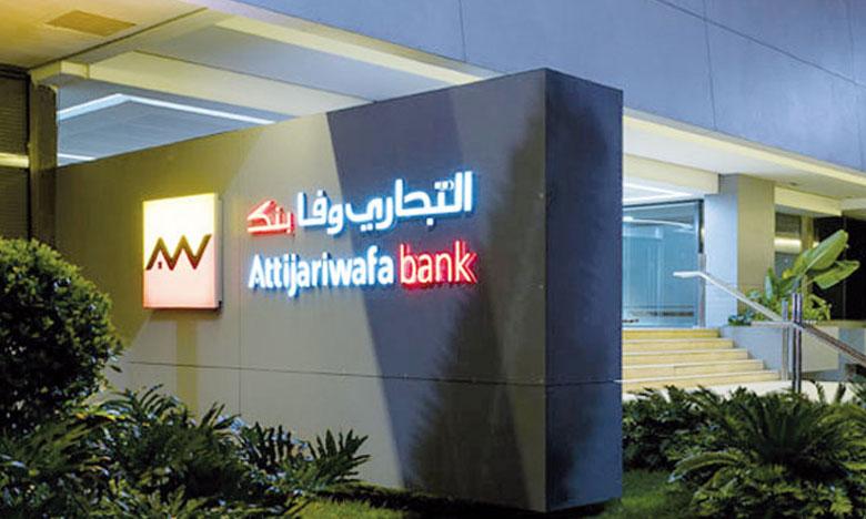Attijariwafa bank: 30 milliards de dirhams en faveur de 100 000 TPME