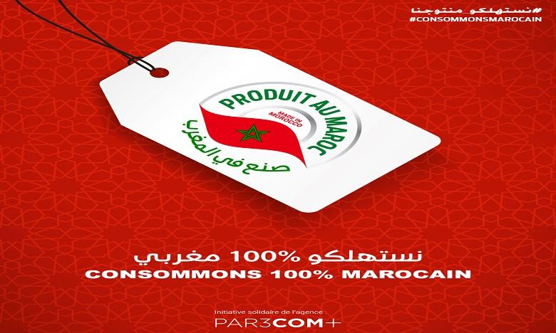Crise du Covid-19 : Campagne de sensibilisation pour consommer marocain