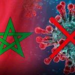 Covid-19/maroc: 2.470 nouveaux cas confirmés et 2.462 guérisons