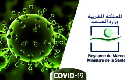 Covid-19: Le ministère de la santé met fin au bilan matinal