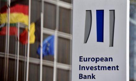 Covid-19 : La BEI débloque 100 millions d'euros en urgence pour le Maroc