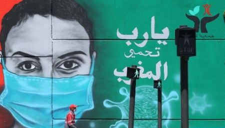Covid-19: 1.306 nouveaux cas confirmés et 957 guérisons au Maroc