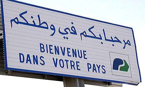 Rencontre scientifique à Rabat pour célébrer la Journée nationale du migrant