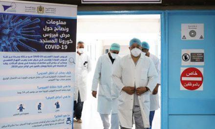 Pas de vacances pour les médecins et infirmiers du Maroc