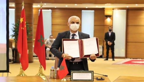 Le Maroc va produire des vaccins anti-Covid 1