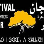 Report du Festival international «Cinéma et migrations»