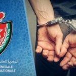 Tanger: Un individu soupçonné d'attentat à la pudeur sur mineures déféré devant le parquet général