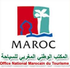 Rabat : Fermeture temporaire des bureaux du siège de l'ONMT suite la détection de huit cas de Covid-19