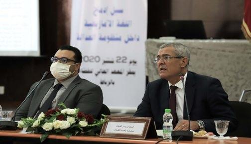 Rabat: Journée d'étude sur la mise en œuvre du caractère officiel de la langue amazighe au sein du système judiciaire 1