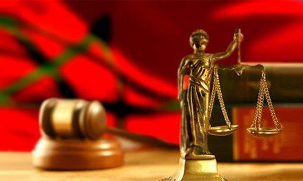 Rabat: Journée d'étude sur la mise en œuvre du caractère officiel de la langue amazighe au sein du système judiciaire