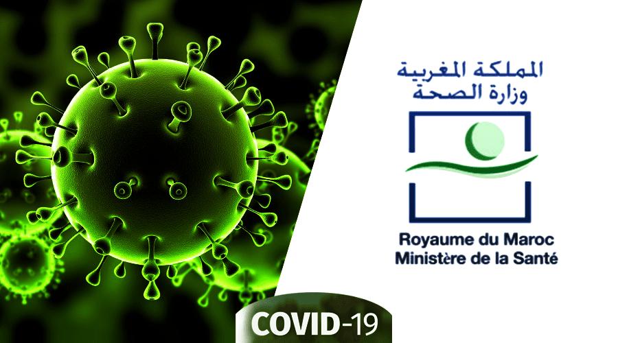 Ministère de la Santé: Le plan national de lutte contre Covid-19 aspire à ramener le taux de reproduction à -1