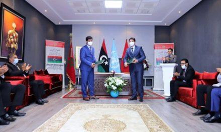 L'ONU se félicite des accords conclus dans le cadre du dialogue inter-libyen de Bouznika