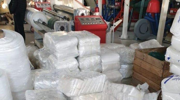 Tanger: démantèlement d'une usine clandestine de fabrication de sacs en plastique