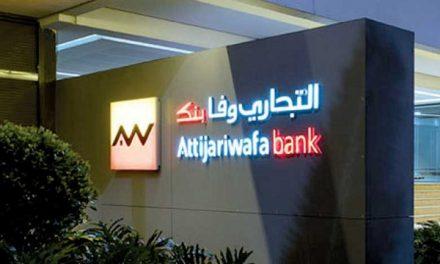 """Attijariwafa bank décroche le titre """"Top Performer RSE"""" de l'année"""