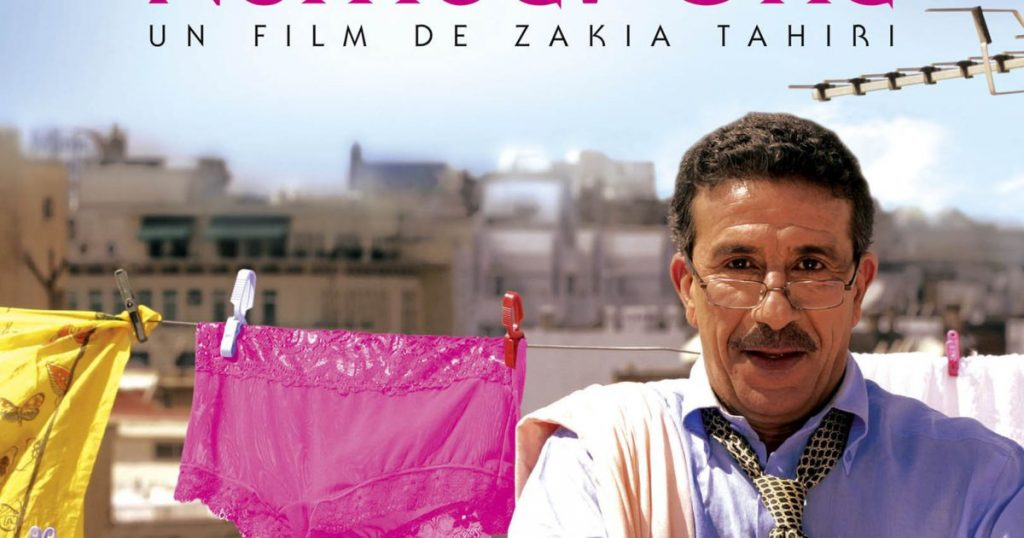 l'acteur Aziz Saadallah n'est plus 3