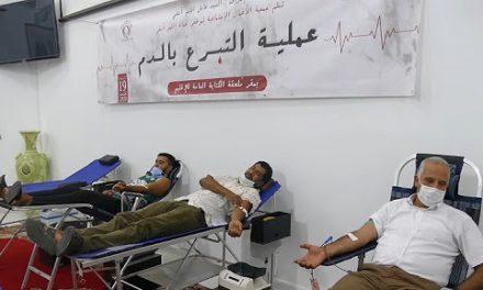 Campagne de collecte de sang, ce dimanche au CRTS de Marrakech