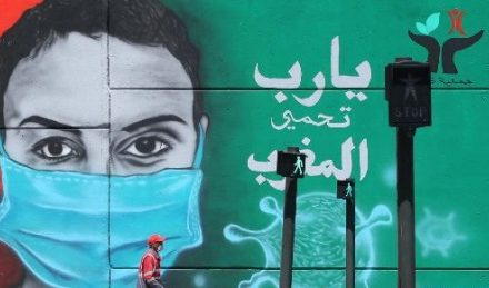 Maroc/Covid-19 : 64 nouveaux décès et 2.526 nouveaux cas positifs en 24 heures