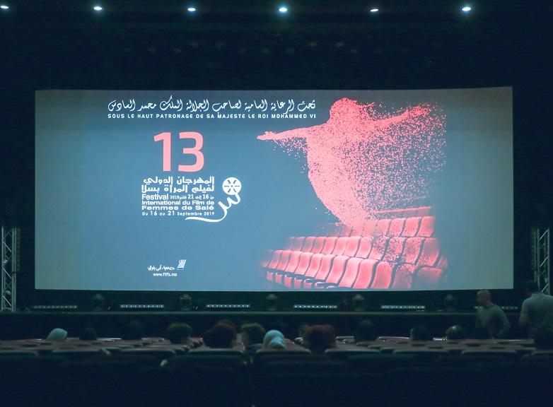 Annulation de la 14ème édition du Festival international du film de femmes de Salé