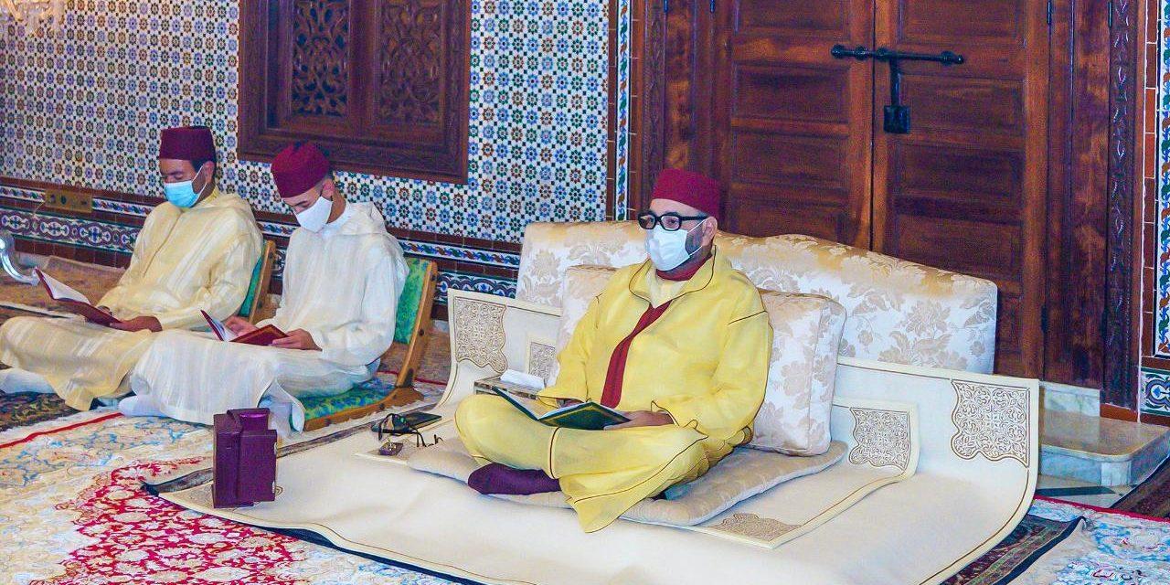 le Roi Mohammed VI, célèbre une veillée religieuse en commémoration de l'Aïd Al-Mawlid Annabaoui Acharif