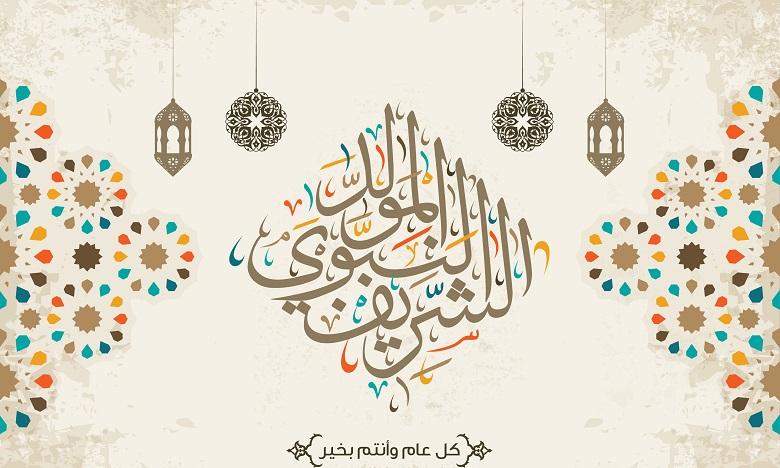 Aïd Al Mawlid Annabawi sera célébré jeudi 29 octobre