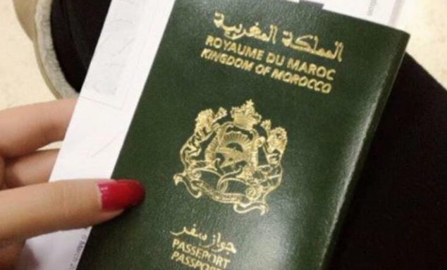 Le Maroc à la 79e place du classement mondial des passeports 2020