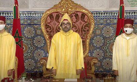 15 milliards de dirhams pour la création du Fonds Mohammed VI pour l'investissement