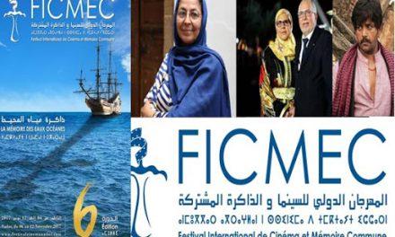 FICMEC 2020 : La 9e édition du Festival International de Cinéma et Mémoire Commune de Nador, en mode virtuel