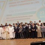 Niamey : le Maroc réélu à la Commission Permanente Indépendante des Droits de l'Homme de l'OCI