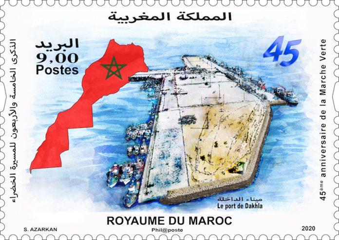 Marche Verte: Barid Al-Maghrib émet un timbre-poste commémoratif