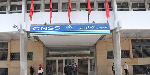 La CNSS annonce la prise en charge des soins afférents à la Covid-19 1