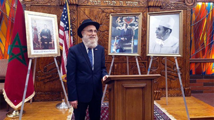 Des personnalités juives américaines saluent la vision de SM le Roi pour la paix et la coexistence