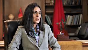 Guelmim-Oued Noun: La ministre du Tourisme plaide pour l'encouragement de l'investissement et de l'accès au foncier 1