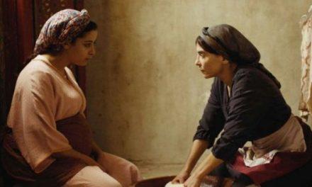 La comédienne marocaine Nisrin Erradi nominée pour un César