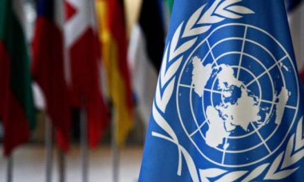 Terrorisme : l'ouverture à Rabat d'un programme régional de l'ONUCT