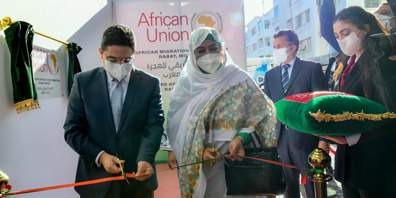 inauguration de l'Observatoire africain des migrations à Rabat