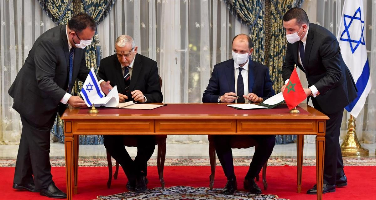 Quatre accords signés entre le Royaume du Maroc et l'Etat d'Israël