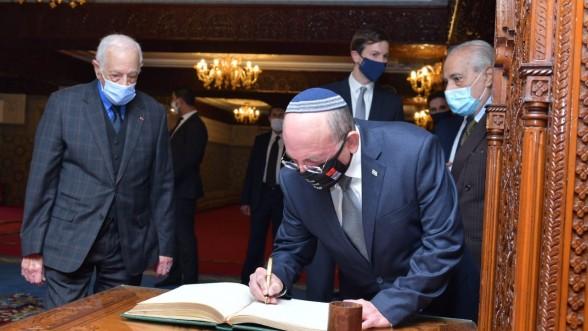 Une délégation américano-israélienne de haut niveau visite le Mausolée Mohammed V à Rabat 1