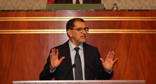 La reconnaissance par les États-Unis de la souveraineté du Maroc sur son Sahara un acquis diplomatique sans précédent