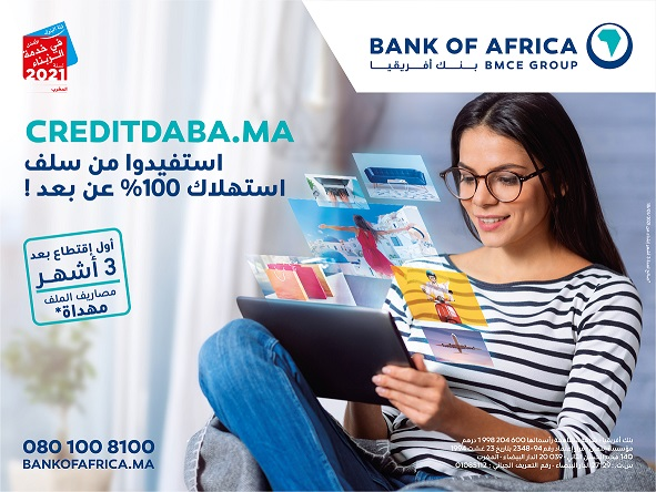 """Bank Of Africa lance sa nouvelle plateforme de crédit à la consommation """"creditdaba.ma"""" 1"""