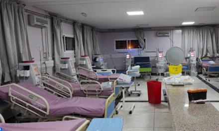 aGADIR:Le Centre régional d'hémodialyse se renforce par de nouveaux équipements