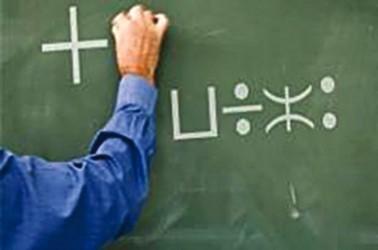 Un nouveau projet de curriculum de la langue amazighe élaboré