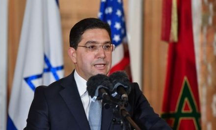 Entretien de M. Bourita avec le Conseiller à la sécurité Nationale d'Israël