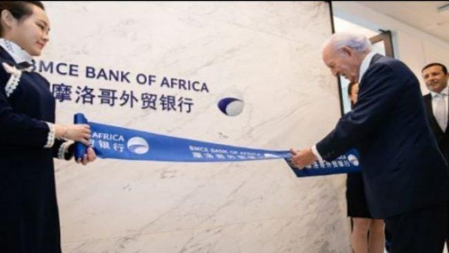Chine-Afrique : Bank of Africa et CADFund signent un partenariat économique 