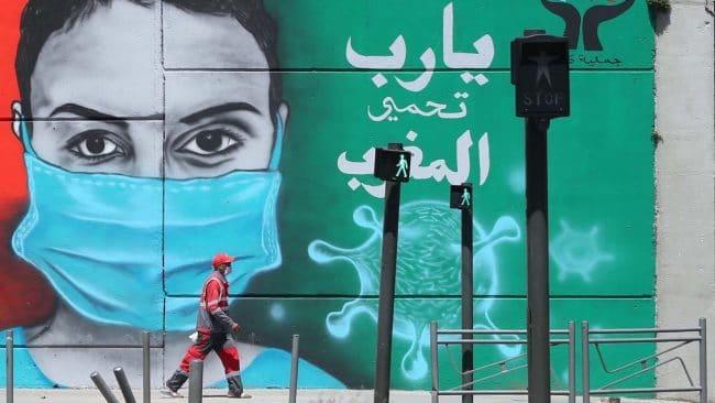 Covid-19/Maroc: 1.543 nouvelles contaminations ce vendredI