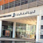 Maroc: Déficit budgétaire de 82,4 MMDH à fin 2020