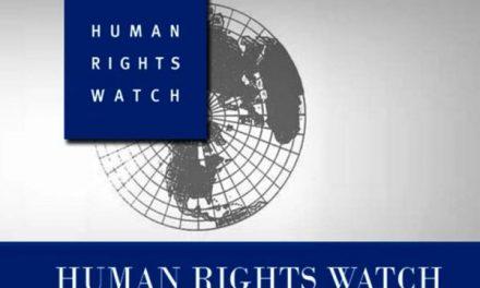 """L'ORGANISATION HUMAN RIGHTS WATCH: le royaume exprime son """"rejet catégorique"""" du chapitre consacré au Maroc"""