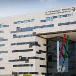 un accord de coopération médicale DES HÔPITAUX PÉDIATRIQUES ISRAÉLIENS ET MAROCAINS